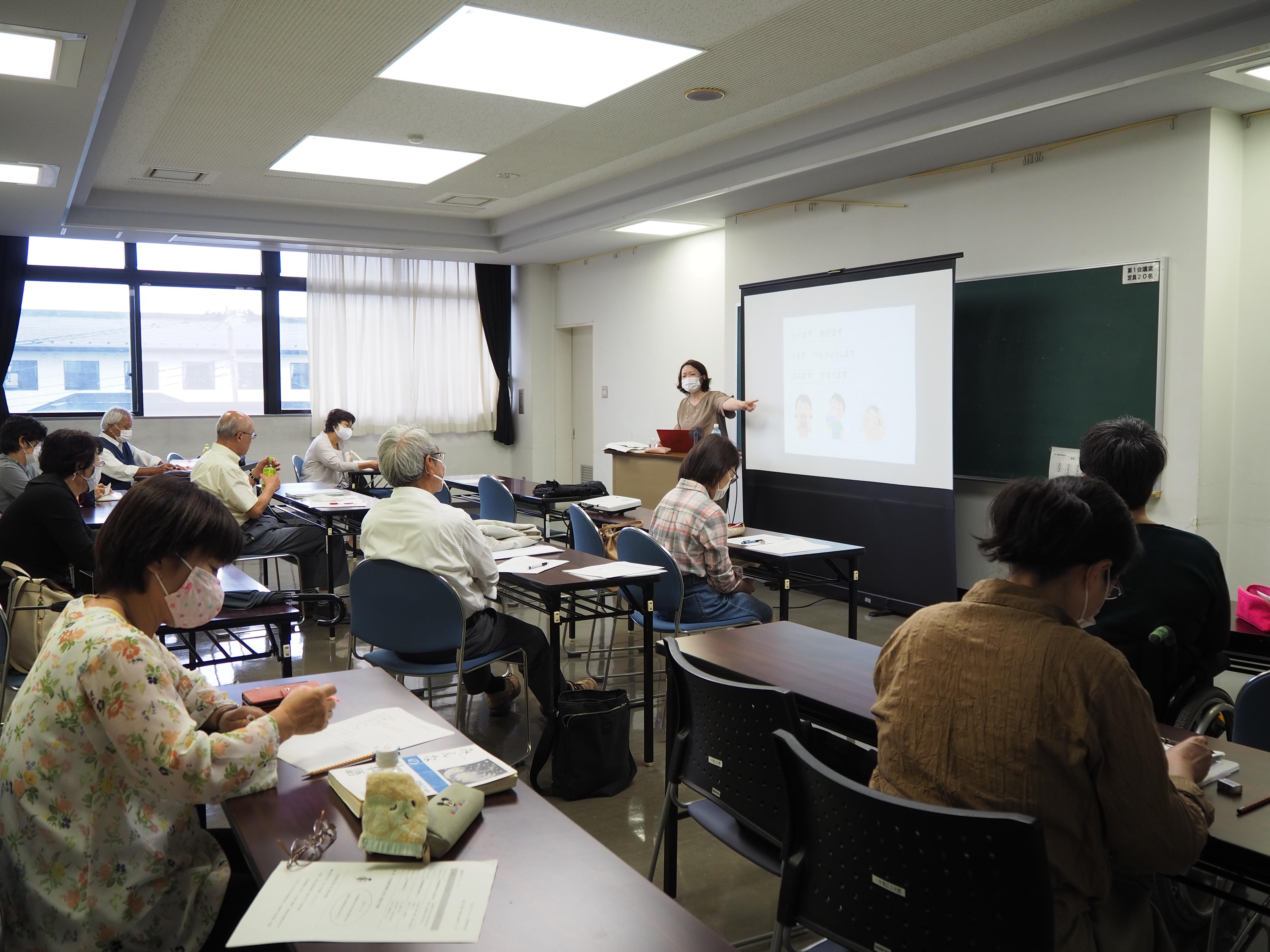 日本語ボランティア養成講座~レベルアップ編~講座風景